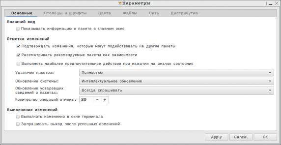 dpkges-part_05_029
