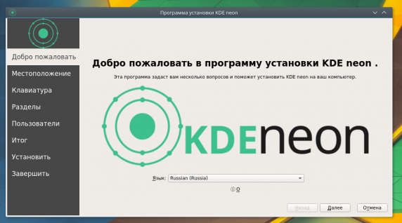 neon59-install_004