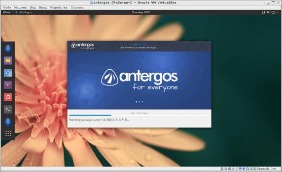 antergos-1704_027