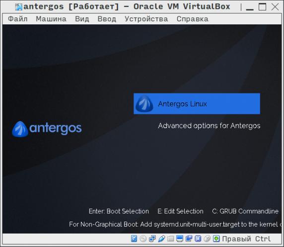 antergos-1704_029
