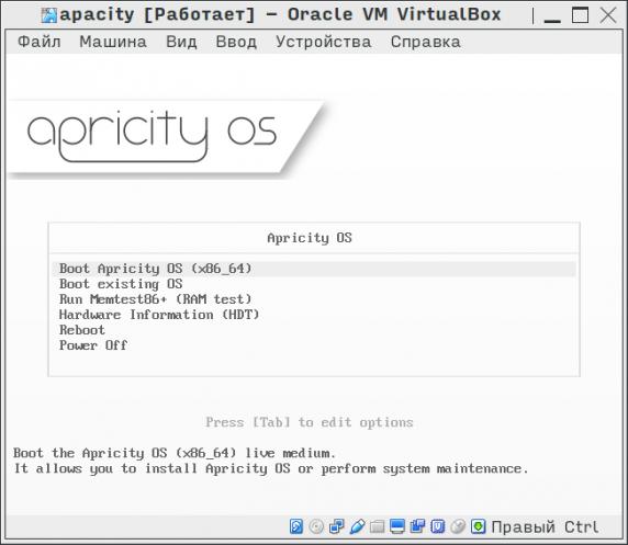 apricity_001