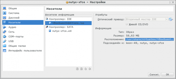 nutyx_024
