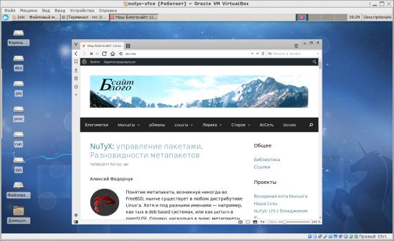 nutyx_030