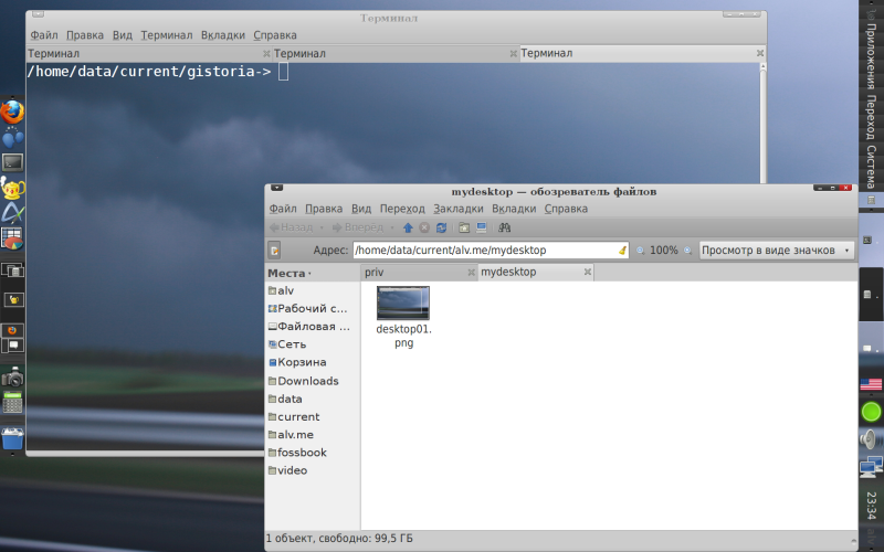 desktop02.png