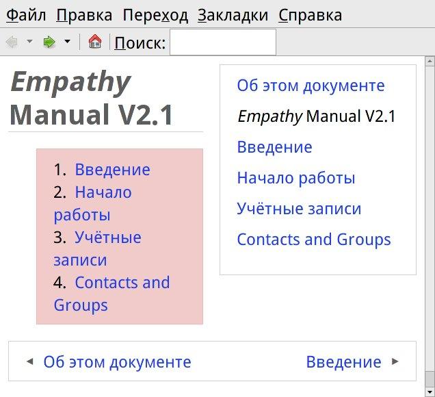 empathy09.jpeg