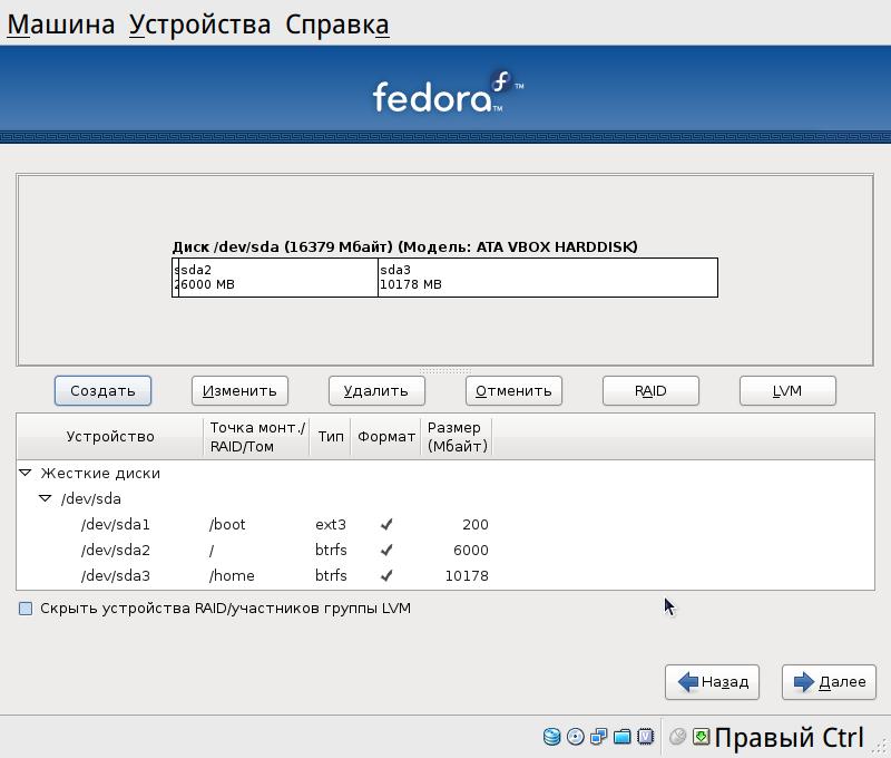 ferora12b-03.png