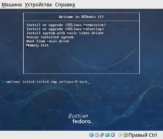 Инструкция Для Линукс Федора 10 На Русском