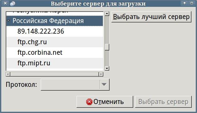 Выбор подходящего сервера