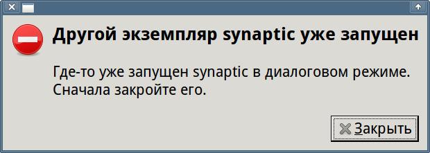 synaptic43.jpeg